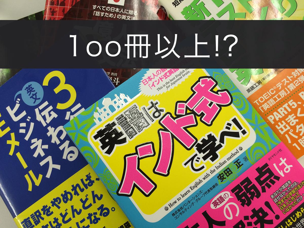 買う 英語