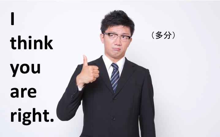 英語で相槌