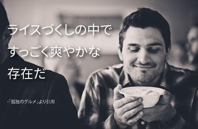 おいしい 英語