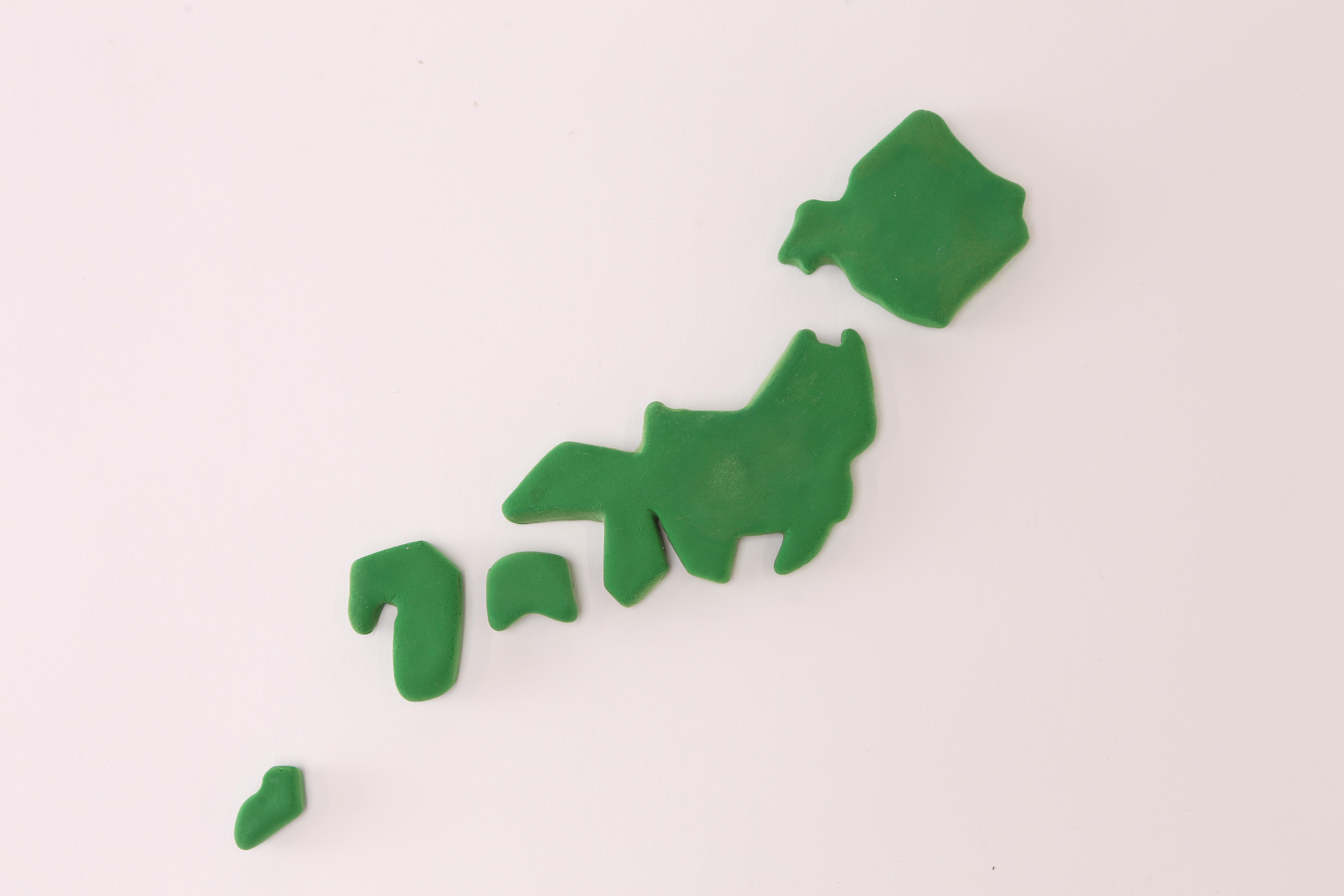 都道府県ランキング